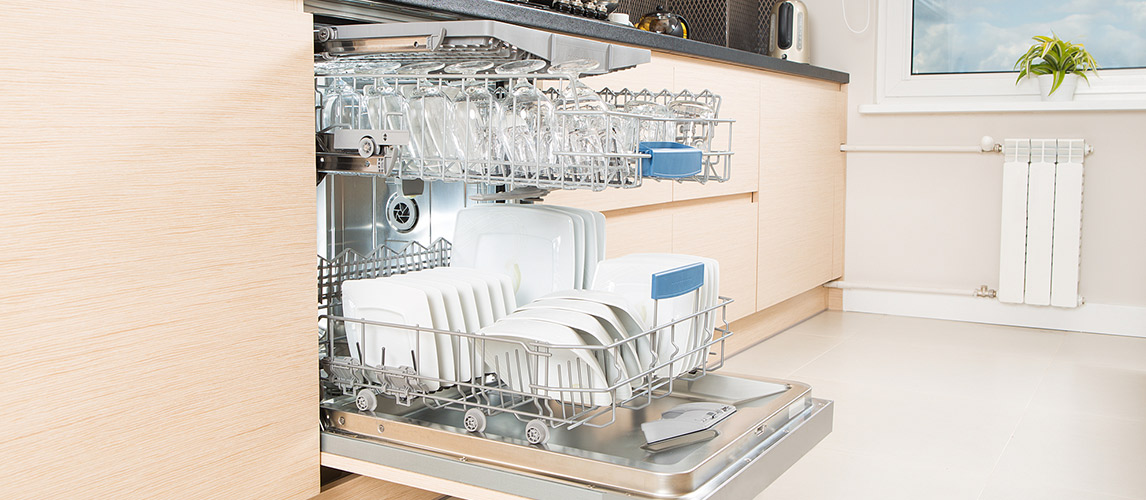 How to Remove an Old Dishwasher